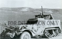Flak vehicle on the road to Sidi N'sir
