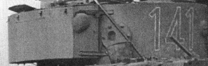 Turret bin on Tiger 141