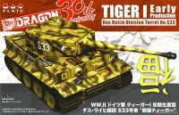 The box-art of the 'Tiger 1 Early turret number S33'