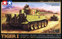 The box-art for the 'German Tiger I Initial Production (Africa-Corps)' from Tamiya