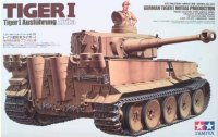 The box-art for the 'Tiger I Ausführung Afrika' from Tamiya