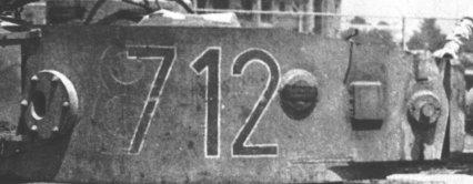 Tiger 712